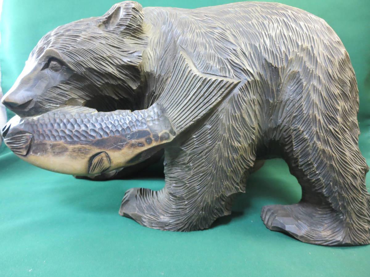 送料無料 熊 木彫りの熊 置物 木彫 北海道 民芸品 昭和 レトロ_画像2