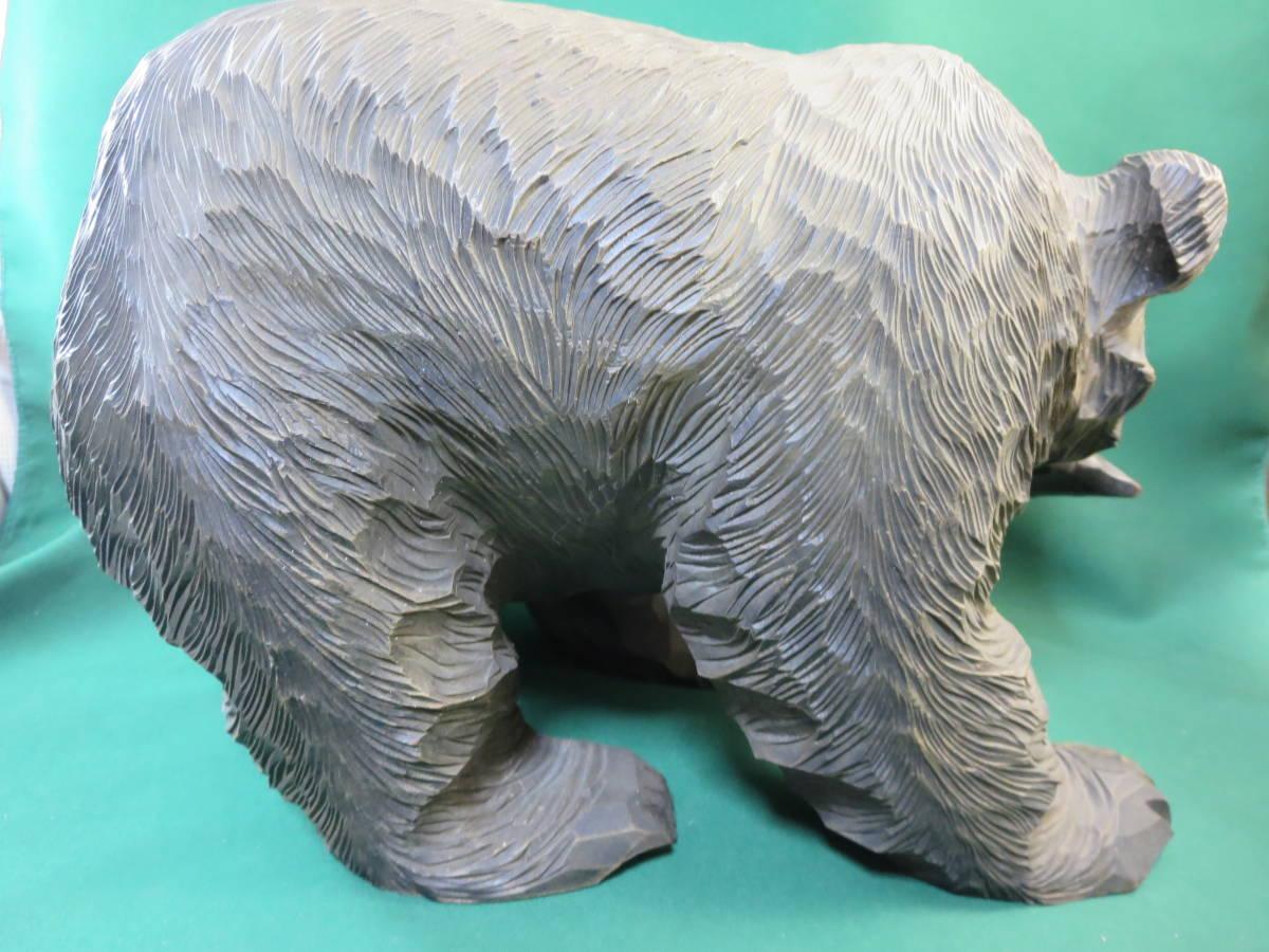 送料無料 熊 木彫りの熊 置物 木彫 北海道 民芸品 昭和 レトロ_画像5