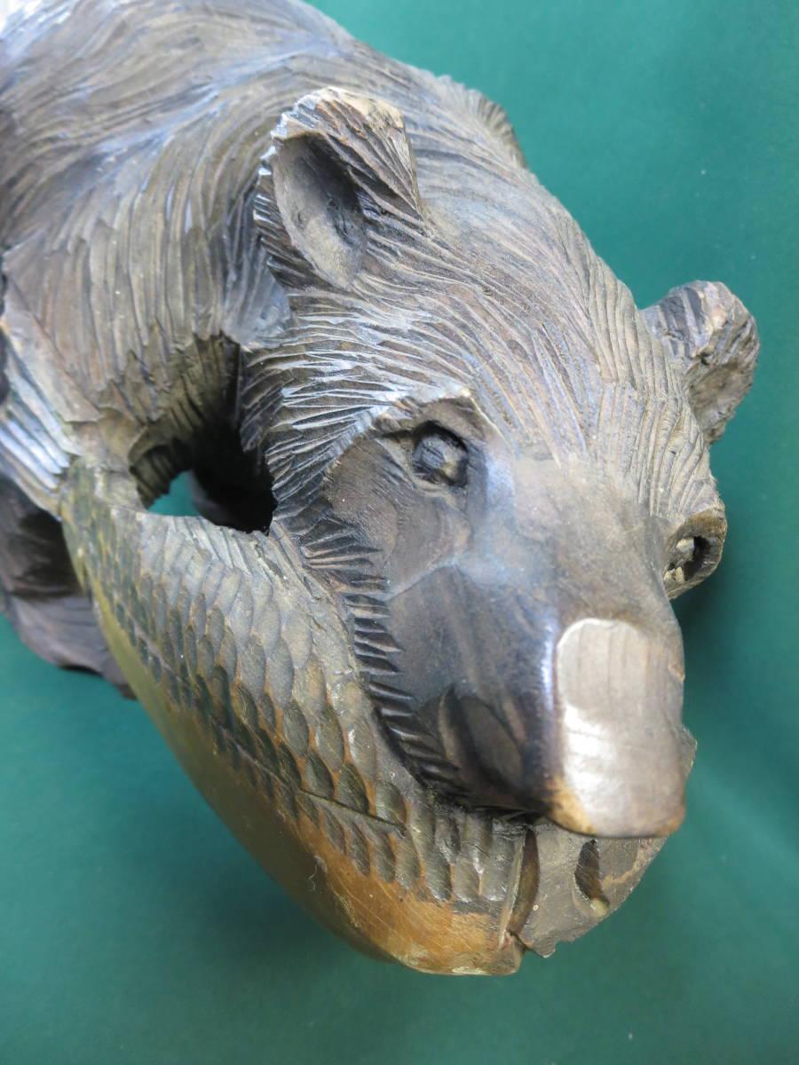 送料無料 木彫り 熊 置物 木彫 北海道 民芸品 昭和 レトロ_画像2