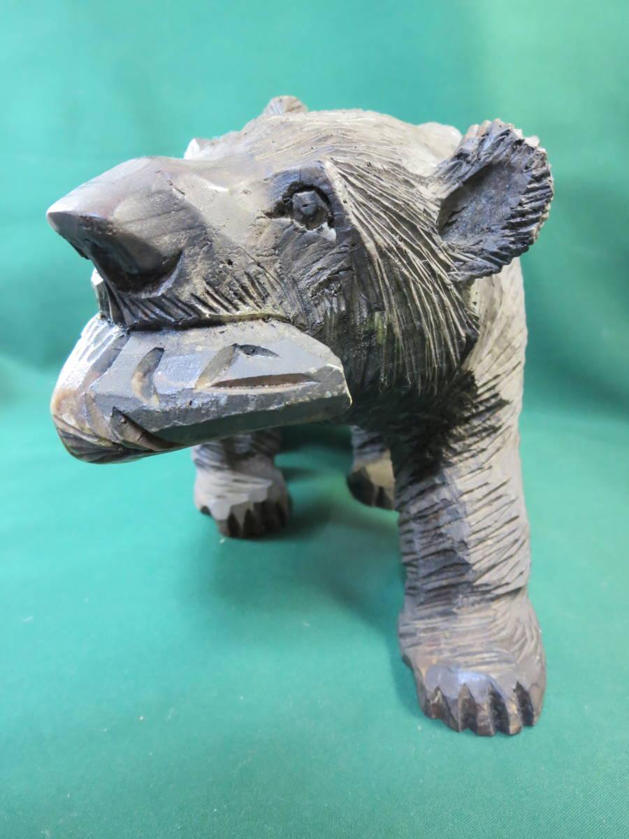 送料無料 木彫り 熊 置物 木彫 北海道 民芸品 昭和 レトロ_画像3