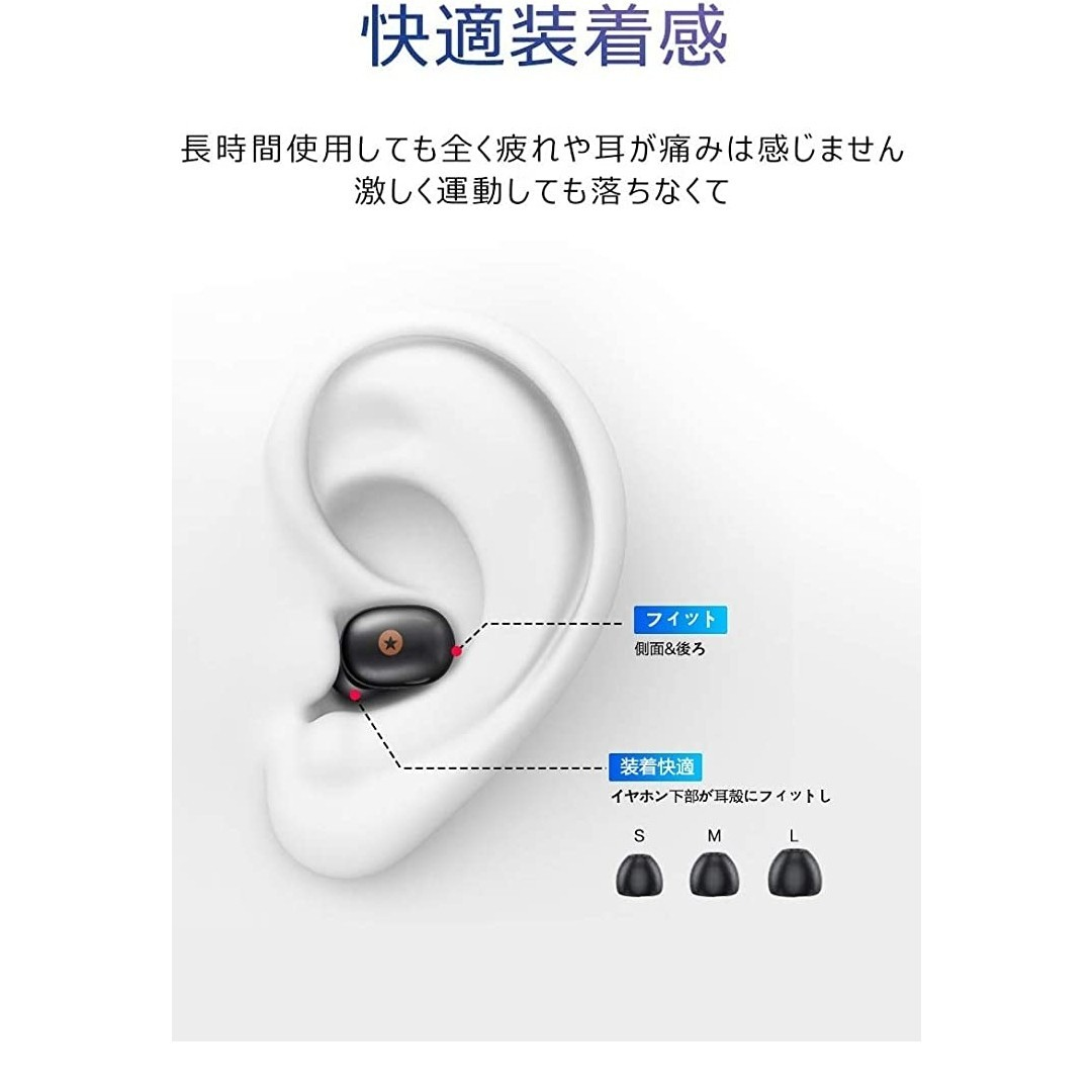 Bluetooth5.0イヤホン ワイヤレスイ Hi-Fi高音質/IPX5防水