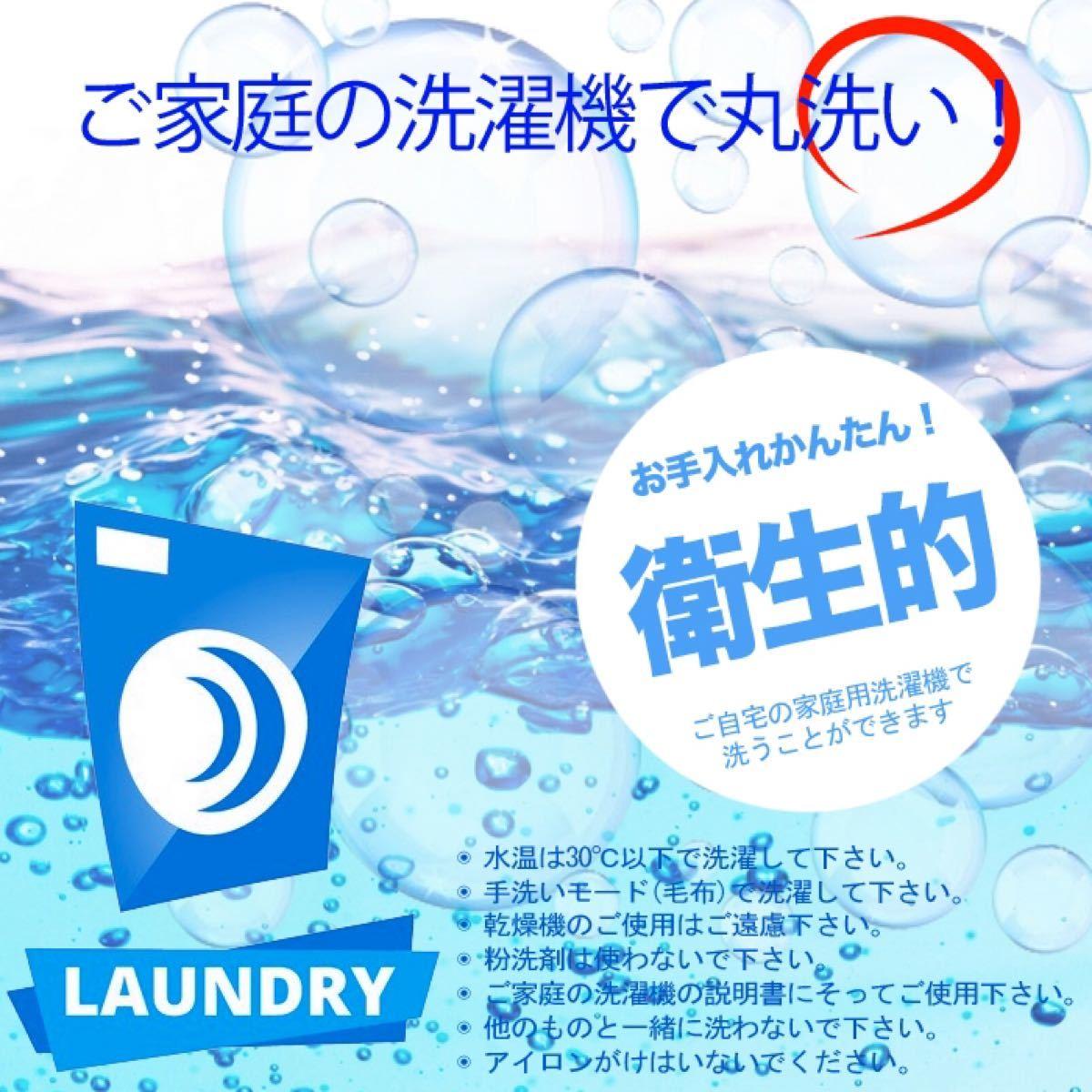 ワイドサイズ 寝袋 シュラフ 封筒型 車中泊 防災 最低使用温度 -15℃