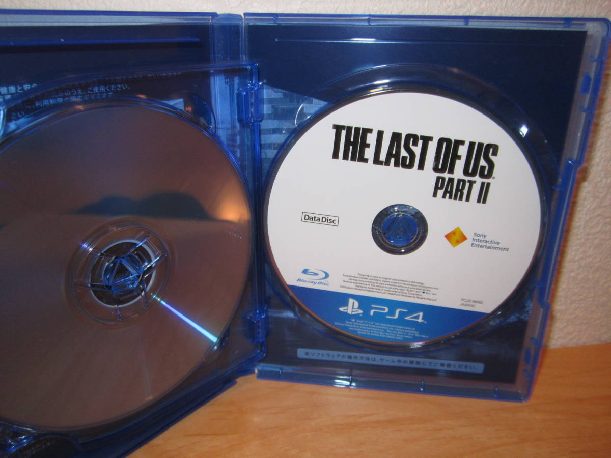 PS4 THE LAST OF US PART II ラストオブアス2 ☆送料無料