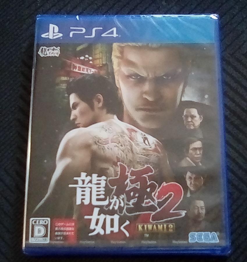 PS4 新品未開封 龍が如く 極2