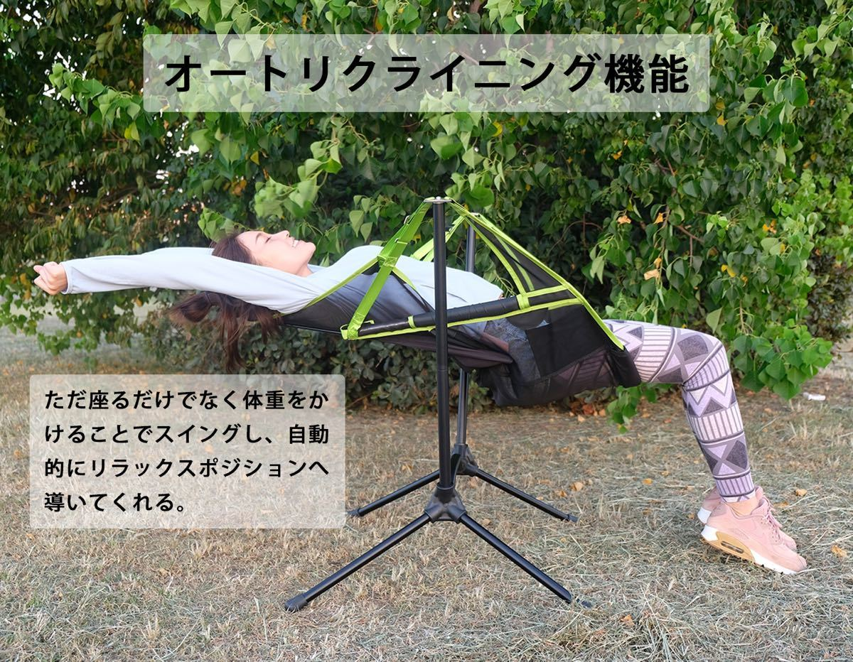 超人気 スターゲイズ リクライナーラグジュアリー アウトドアチェア キャンプ椅子