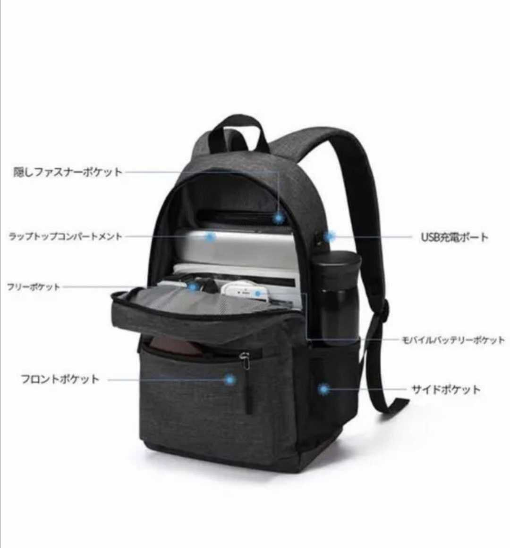 リュック メンズ バックパック 防水 USB充電ポート リュックサック 大好評