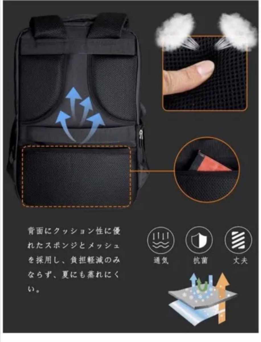 ビジネスリュック USBポート バックパック リュックサック 大容量