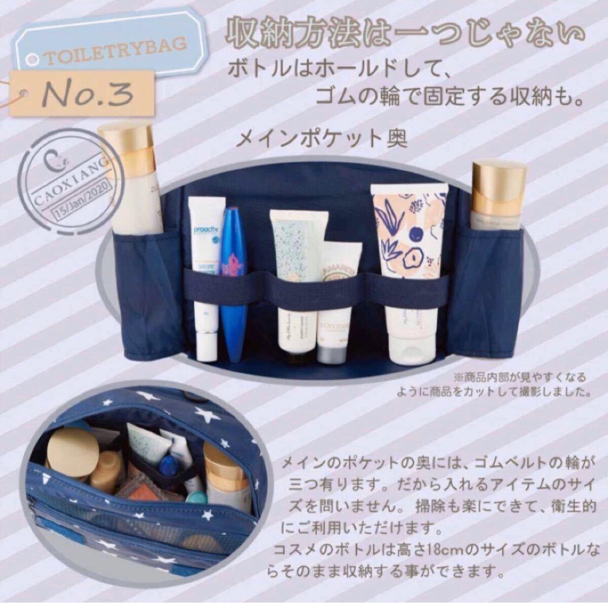 化粧ポーチ★トラブルグッズ・トイタリーバッグ・オムツポーチ・底板・防水★紺×白