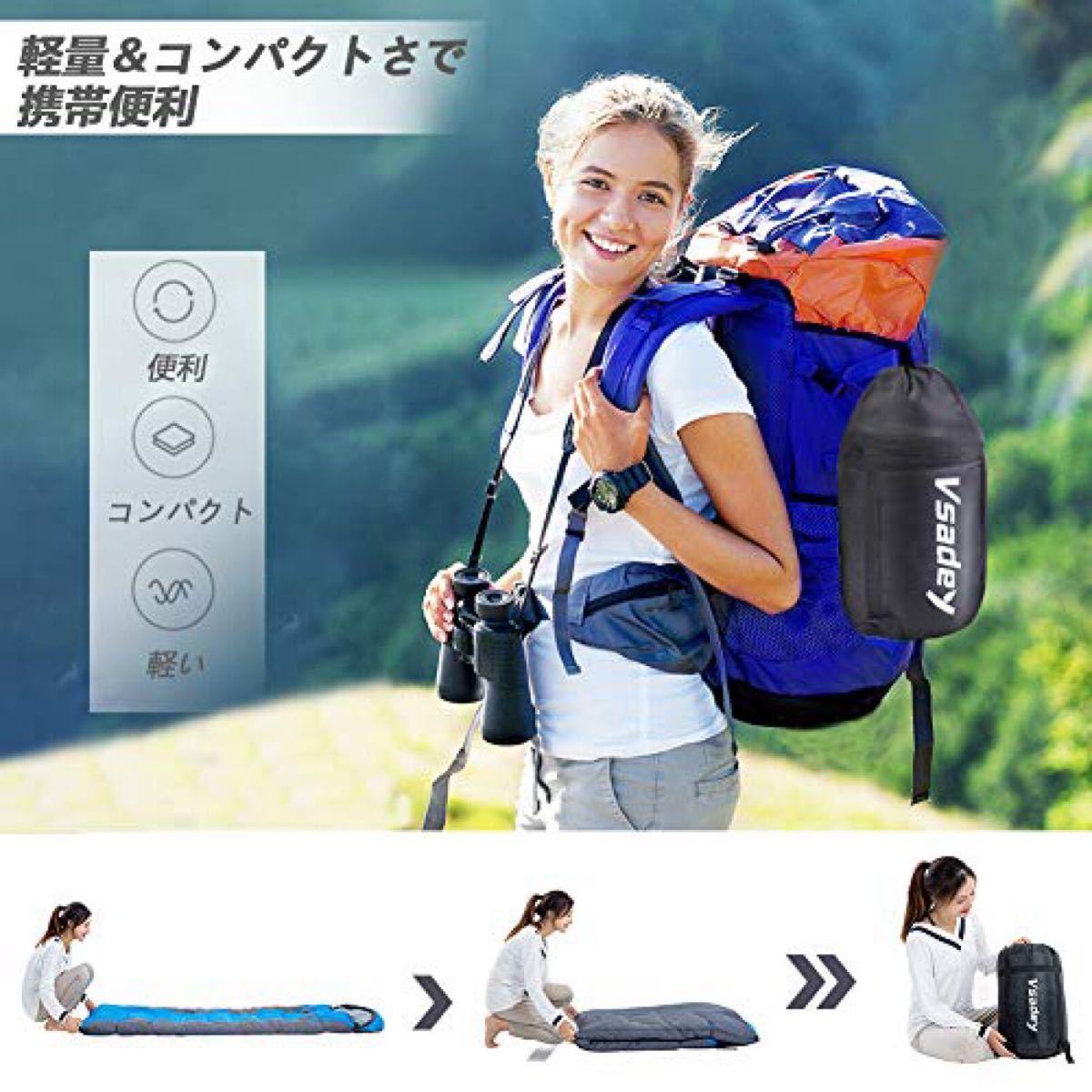 寝袋 封筒型 シュラフ 軽量 丸洗いコンパクト 携帯便利 収納袋付き