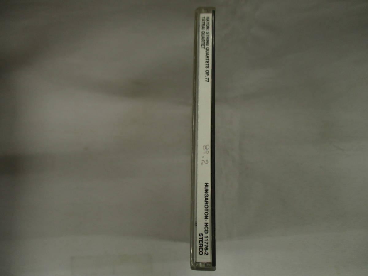 ☆ CD ハイドン:弦楽四重奏曲 作品77 / タートライ四重奏団_画像3