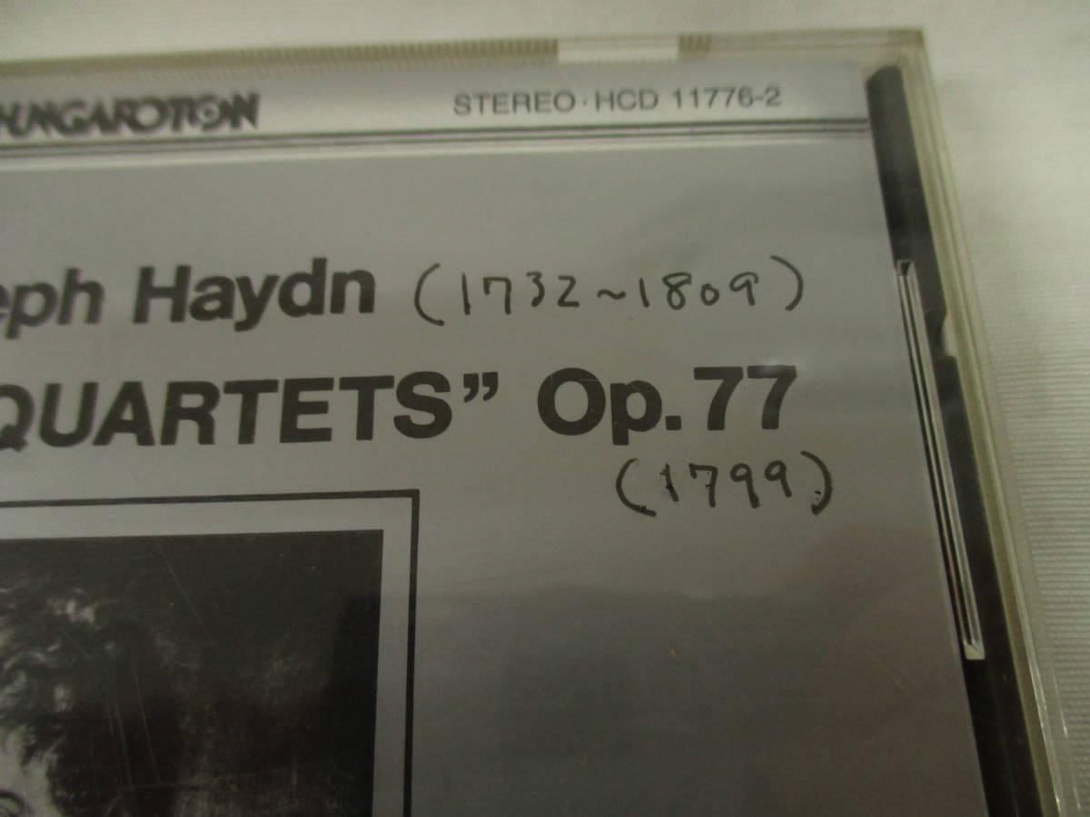 ☆ CD ハイドン:弦楽四重奏曲 作品77 / タートライ四重奏団_画像6