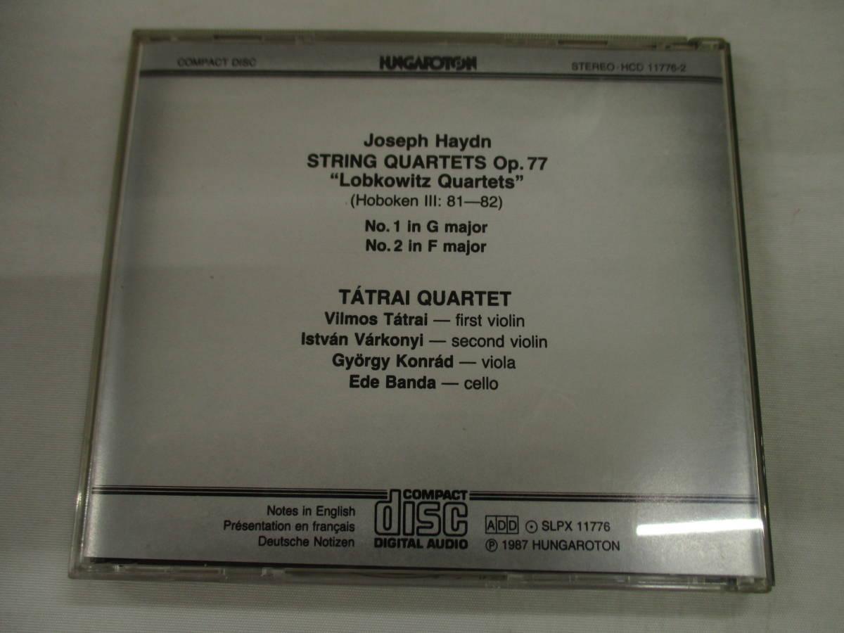 ☆ CD ハイドン:弦楽四重奏曲 作品77 / タートライ四重奏団_画像2