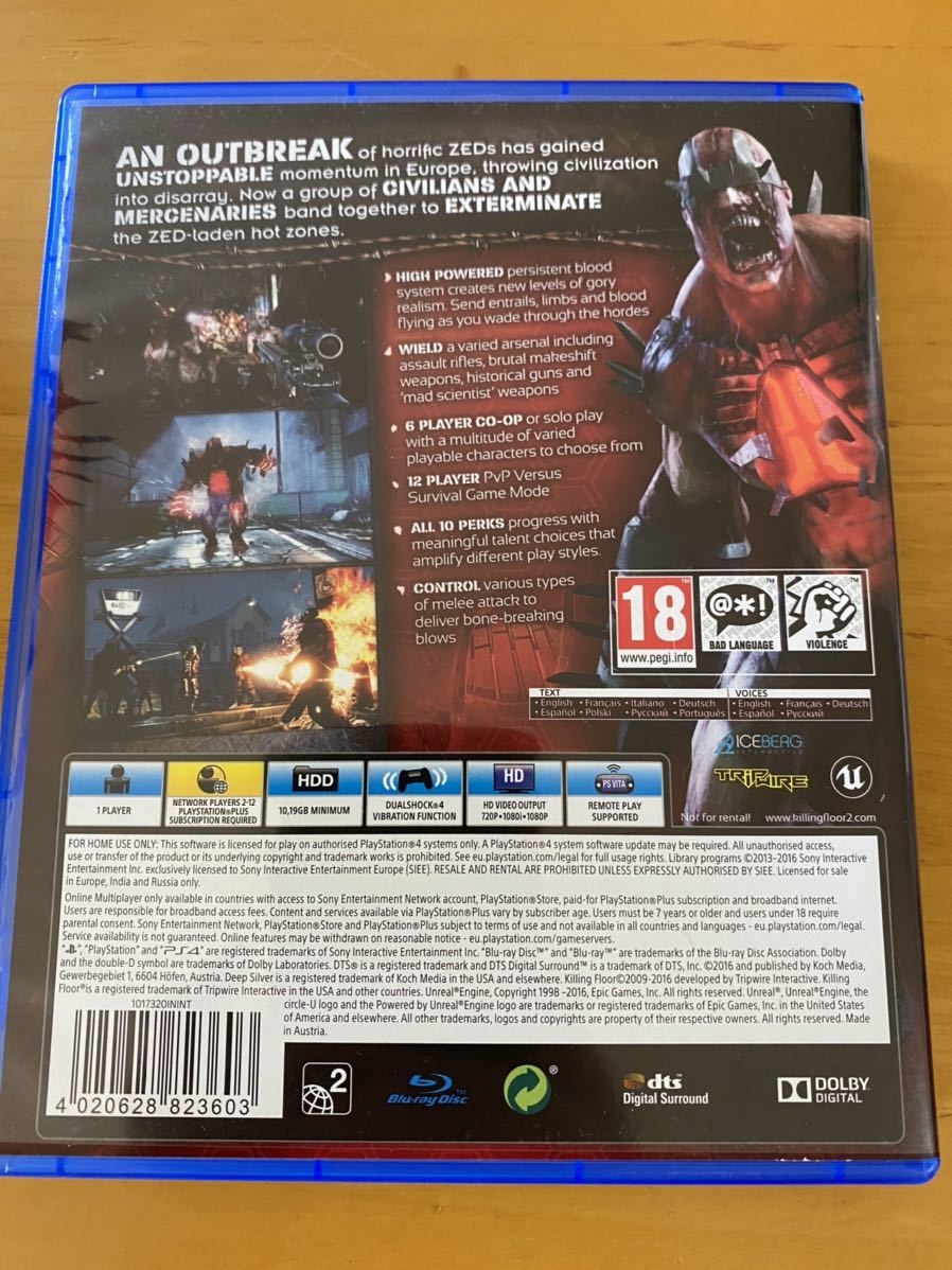 PS4 killing floor2 PS4ソフト