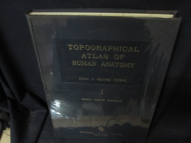 TOPOGRAPHICAL ATLAS OF HUMAN ANATOMY Ⅰ箱無シミ押印有/BFZL