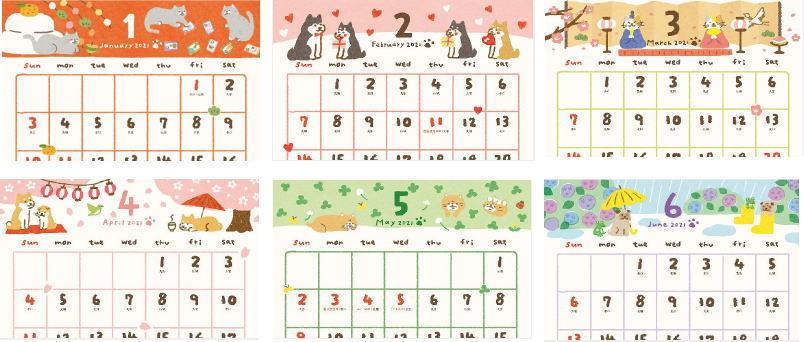 【即決】カレンダー 2021 壁掛け 猫 犬 書き込み うちのコ 可愛い コンパクトサイズカレンダー 小さいサイズ 壁掛けカレンダー _画像4