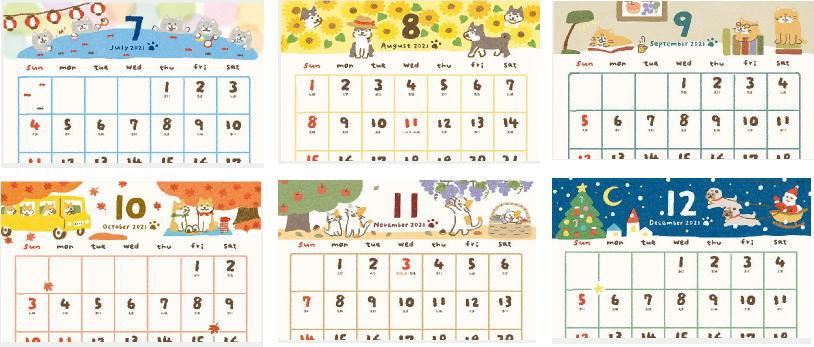 【即決】カレンダー 2021 壁掛け 猫 犬 書き込み うちのコ 可愛い コンパクトサイズカレンダー 小さいサイズ 壁掛けカレンダー _画像5