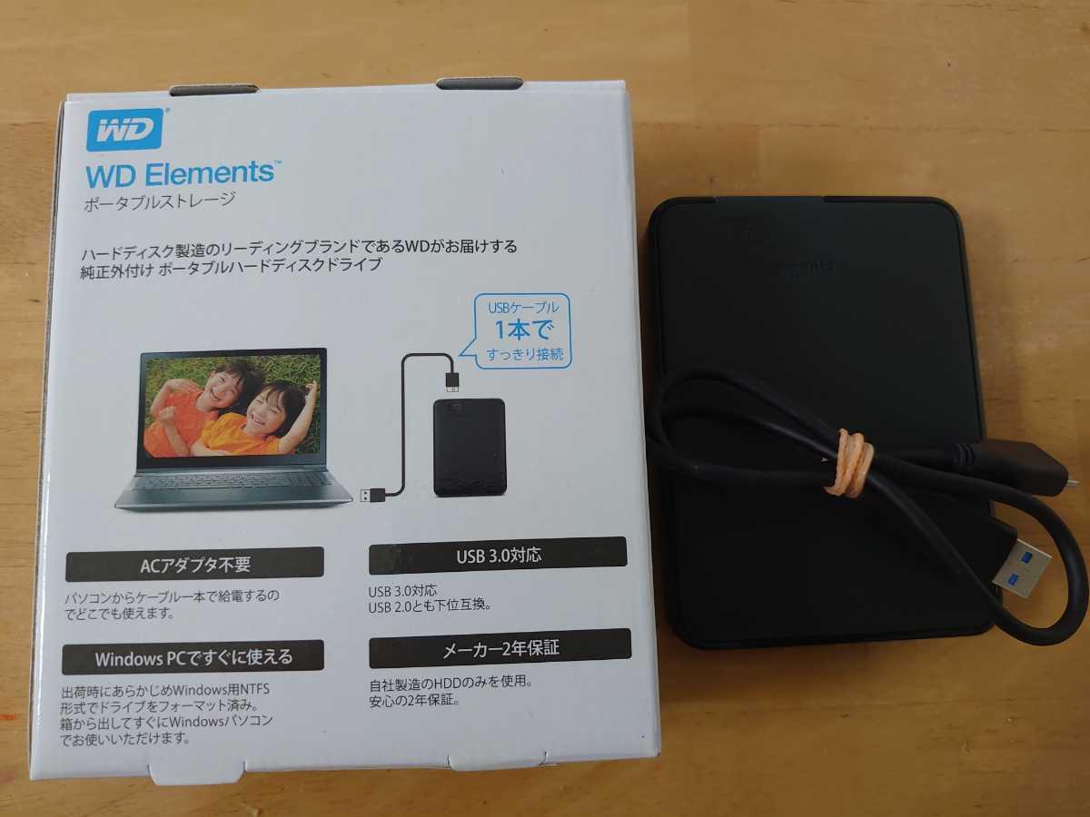 送料無料 WD Elements Portable HDD 2TB WDBUZG0020BBK-JESN ブラック USB3.0 ポータブルハードディスク