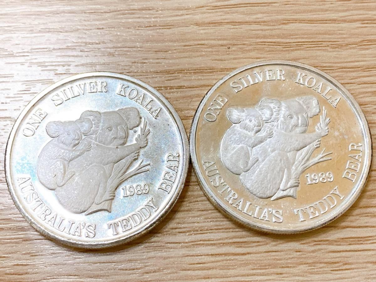1円スタート オーストラリア テディベア 銀貨 純銀 1989年 コアラ 999 fine silver 1オン