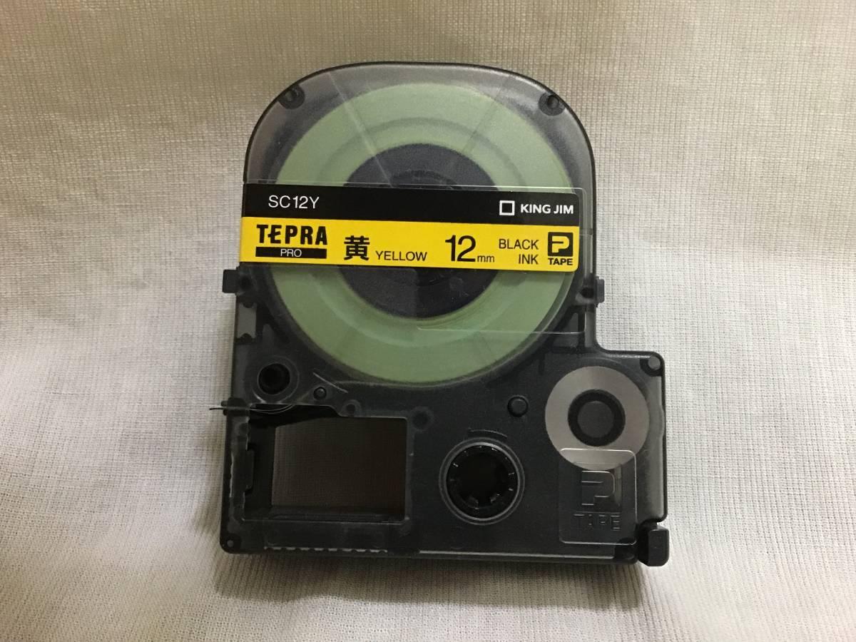 KING JIM キングジム TEPRA テプラ カートリッジ 黄色 黒字 12㎜ SC12Y 送120_画像1