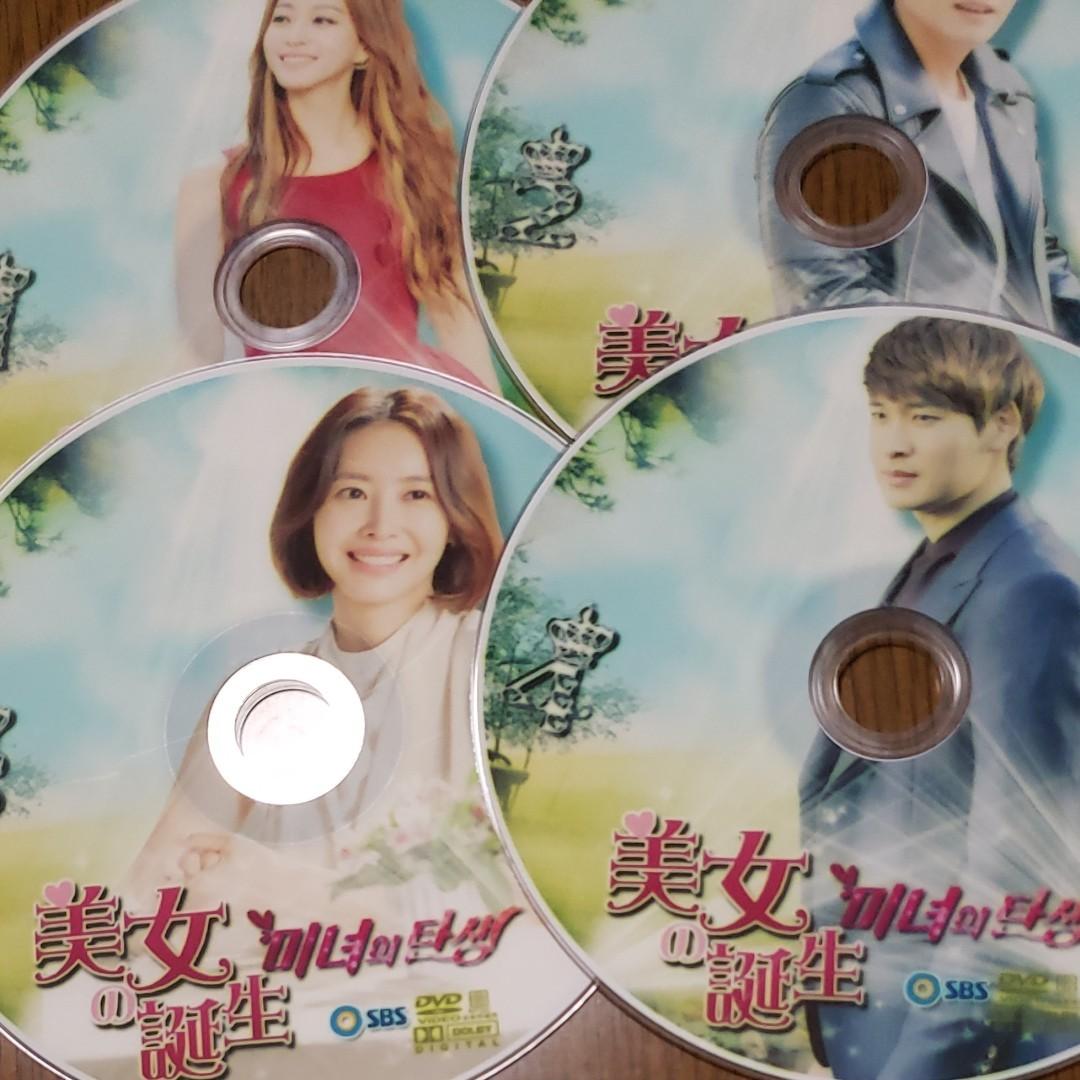 韓国ドラマ 美女の誕生 DVD7枚全21話