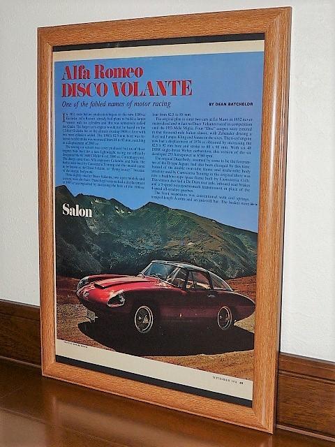 1974年 USA '70s 洋書雑誌記事 額装品 Alfa Romeo 6C 3000 CM Pininfarina Superflow IV アルファロメオ ピニンファリーナ ( A4サイズ )_画像1