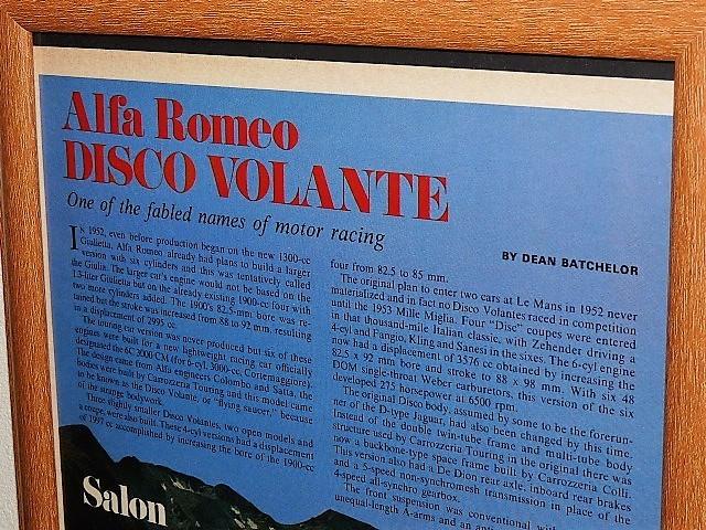 1974年 USA '70s 洋書雑誌記事 額装品 Alfa Romeo 6C 3000 CM Pininfarina Superflow IV アルファロメオ ピニンファリーナ ( A4サイズ )_画像2