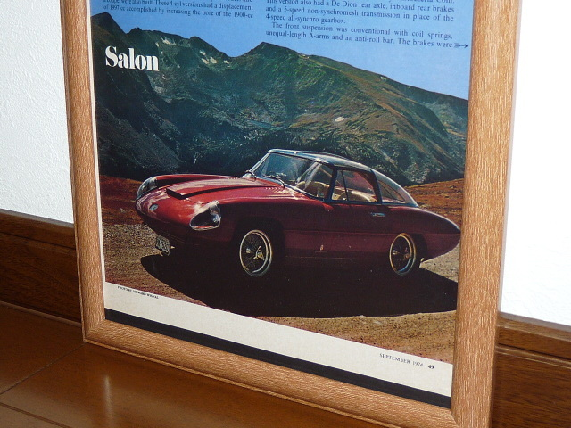 1974年 USA '70s 洋書雑誌記事 額装品 Alfa Romeo 6C 3000 CM Pininfarina Superflow IV アルファロメオ ピニンファリーナ ( A4サイズ )_画像3