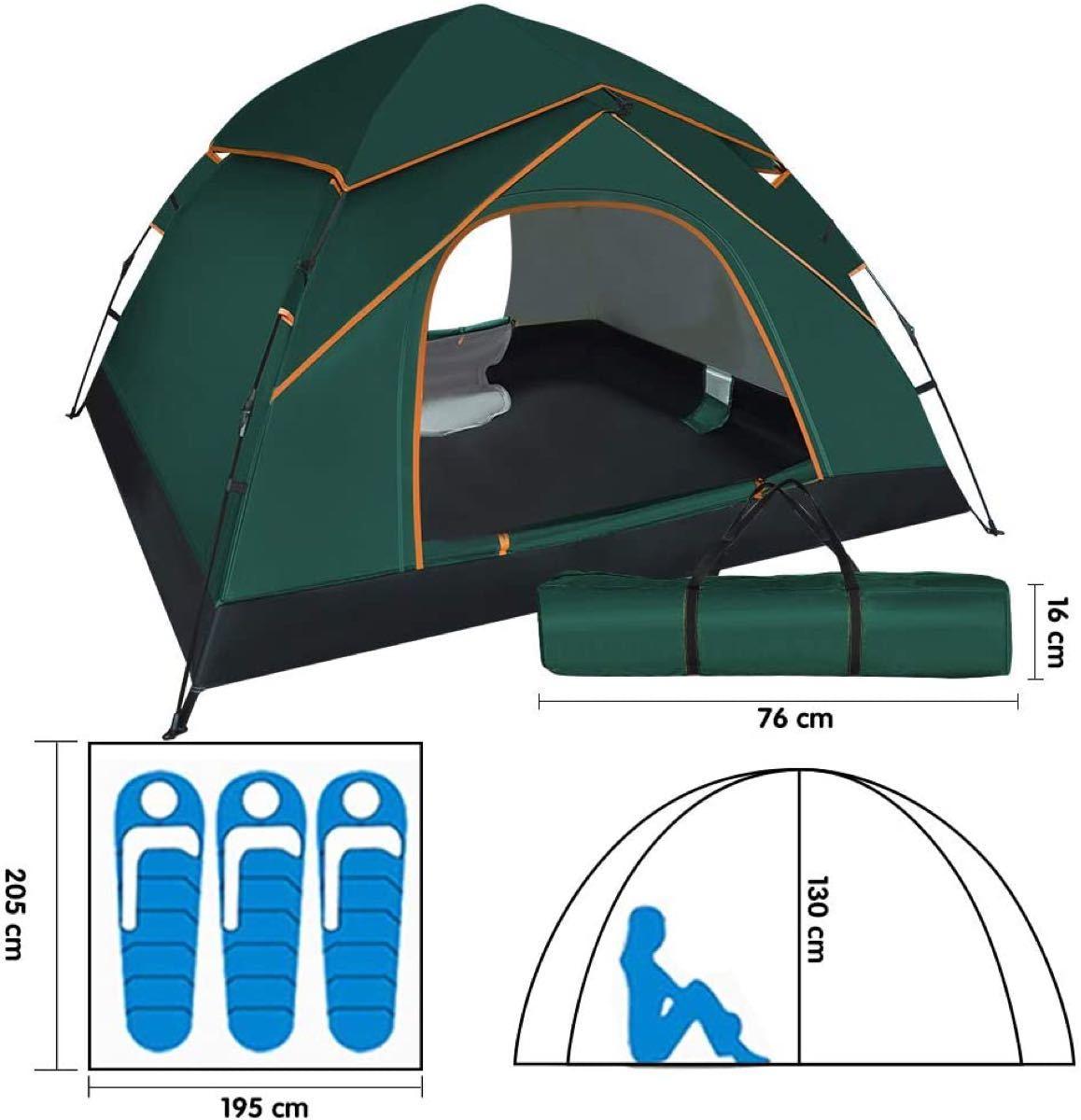 ワンタッチテント 3~4人用 キャンプテント 数秒設営 uvカット加工 蚊帳付き