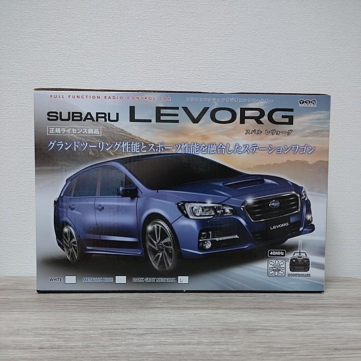 ラジコンカー SUBARU LEVORG ダークグレー 車 スバル レヴォーグ