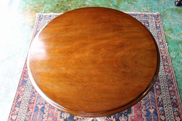 イギリスアンティーク家具 センターテーブル テーブル サイドテーブル コーヒーテーブル 英国製 C57_画像7