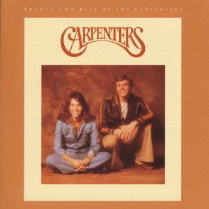 CD カーペンターズ 青春の輝き~ベスト・オブ・カーペンターズ 4988005173638