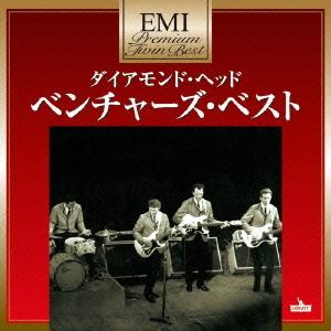 CD ザ・ベンチャーズ EMIプレミアム・ツイン・ベスト::ダイアモンド・ヘッド~ベンチャーズ・ベスト 4988006880269