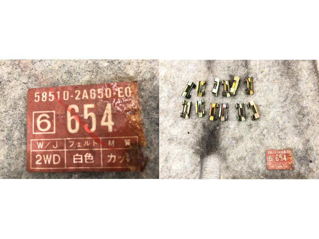 _b40573 トヨタ マークII 2 グランデ レガリア E-JZX100 フロア カーペット マット 057 58510-2A650-E0_画像10