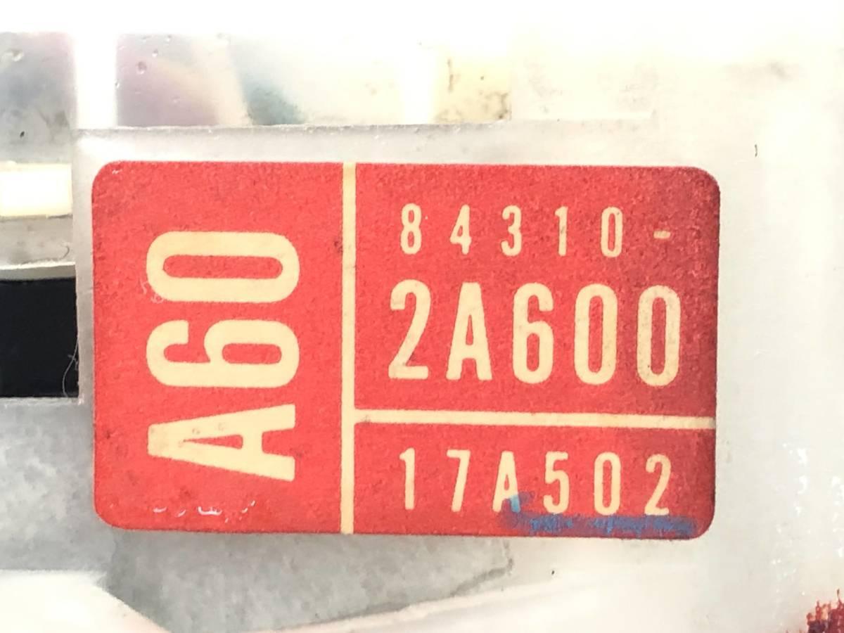 _b40573 トヨタ マークII 2 グランデ レガリア E-JZX100 コンビネーションスイッチ レバー ライト ディマー ワイパー 84310-2A600 GX100_画像8