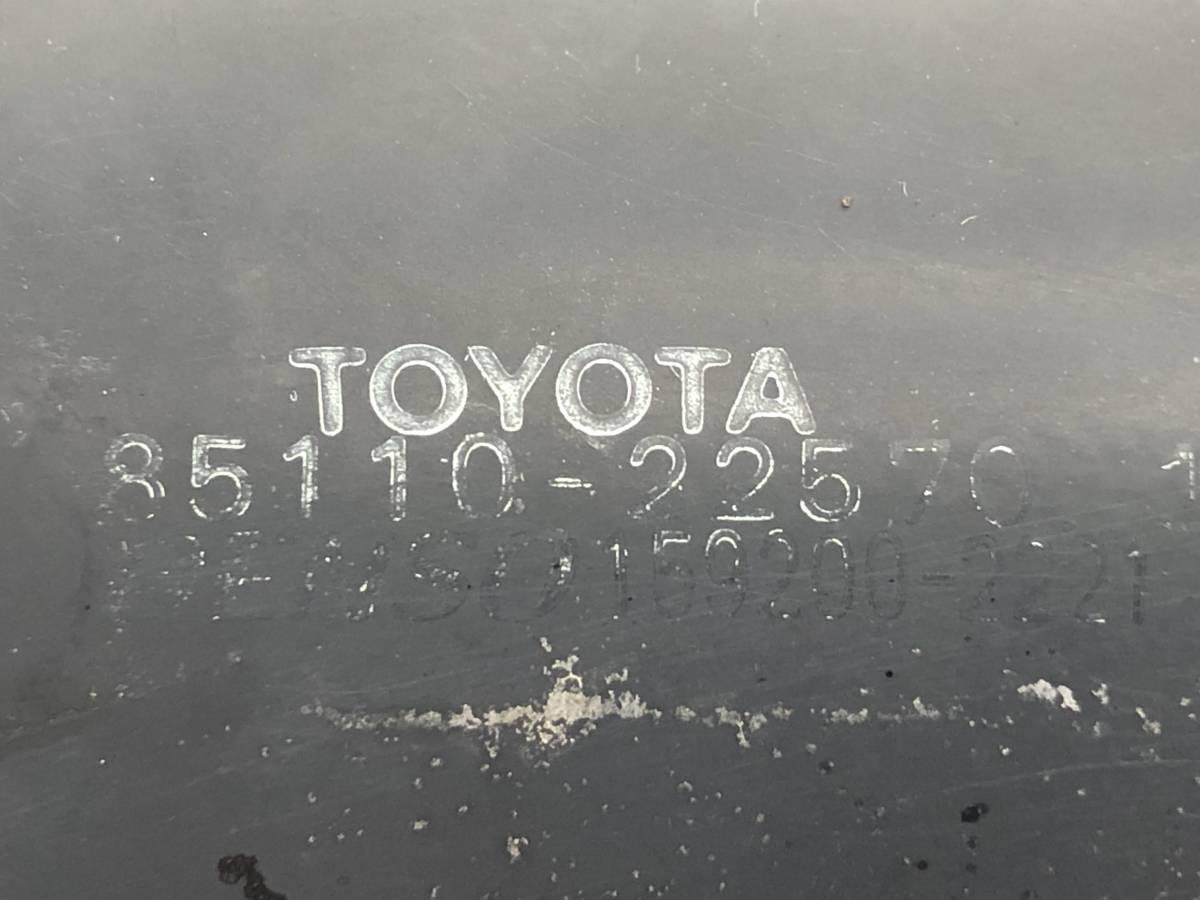 _b40573 トヨタ マークII 2 グランデ レガリア E-JZX100 フロント ワイパーモーター リンク ロッド 85110-22570 / 159200-2221 チェイサー_画像6