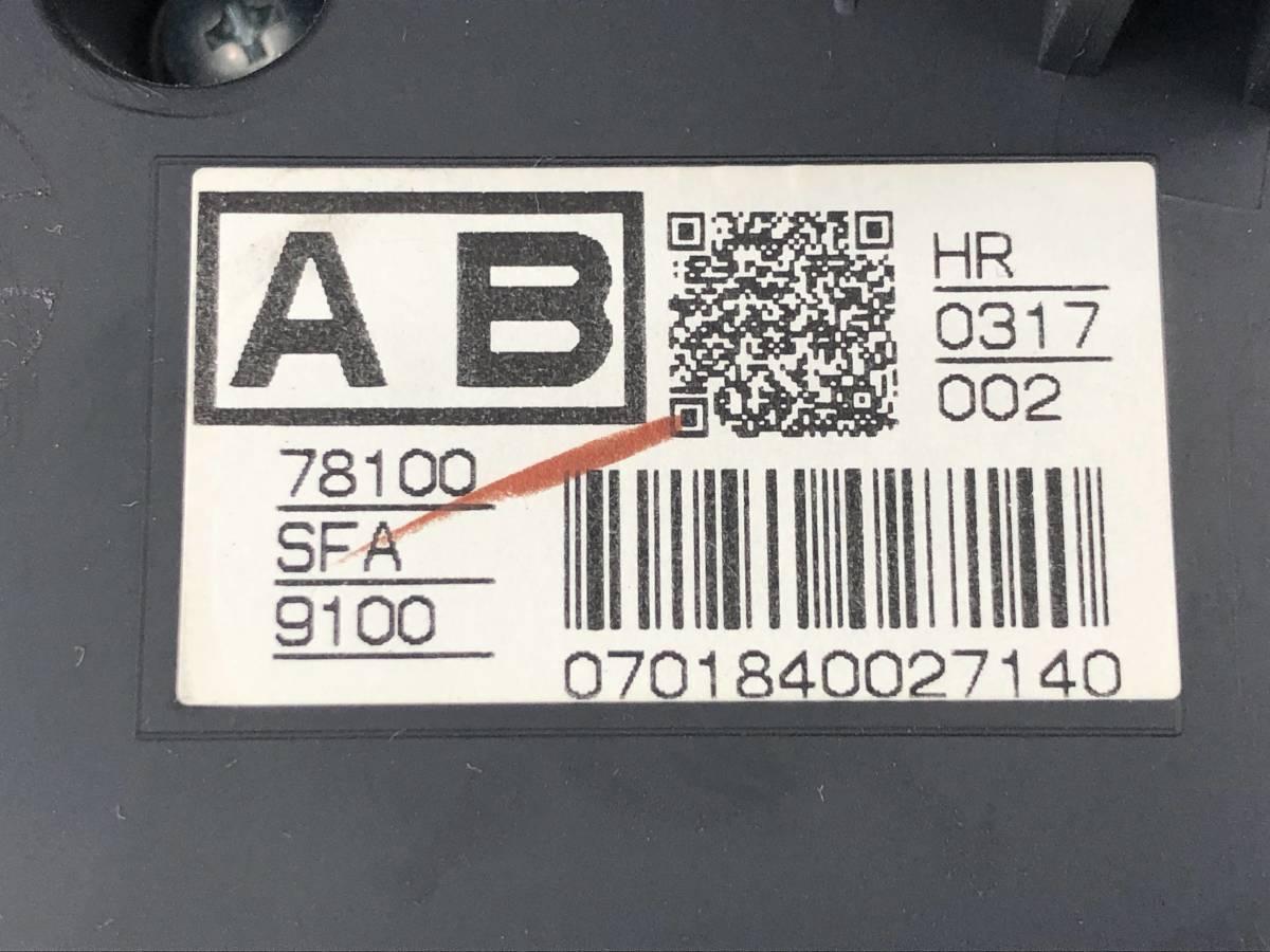 _b43746 ホンダ ライフ C CBA-JB5 スピードメーター 78100-SFA-9100 L S JB6 JB7 JB8_画像10