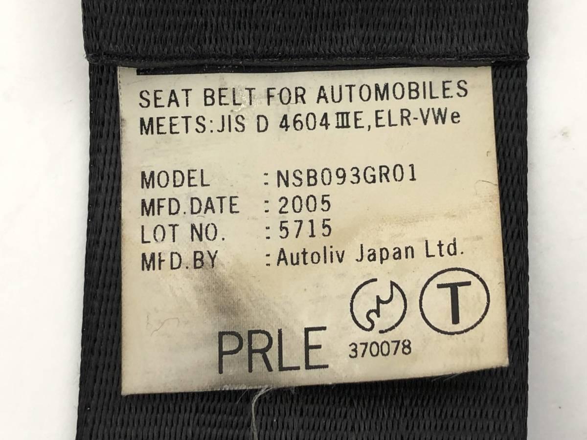 _b43746 ホンダ ライフ C CBA-JB5 シートベルト フロント 右 運転席 F/RH 未展開 L S JB6 JB7 JB8_画像6