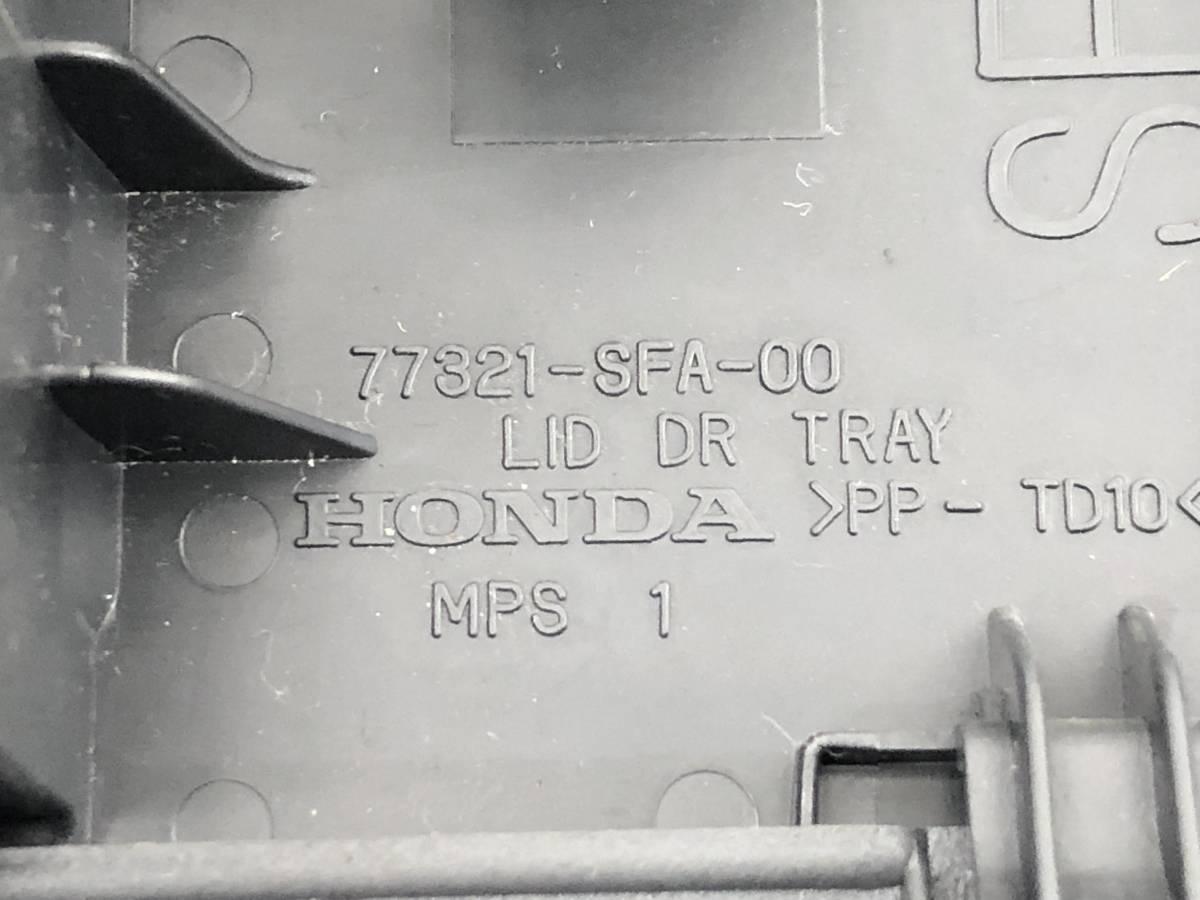 _b43746 ホンダ ライフ C CBA-JB5 グローブボックス ふた ステアリング コラムカバー 下側 トリム 内装 小物入れ L S 77321-SFA-00_画像7