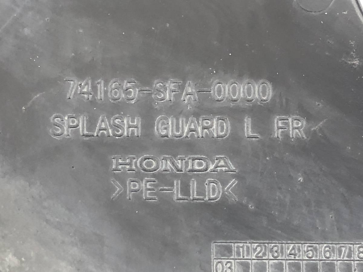 _b43746 ホンダ ライフ C CBA-JB5 フロント フェンダーライナー インナー 左 F/LH 74165-SFA-0000 JB6 JB7 JB8_画像6