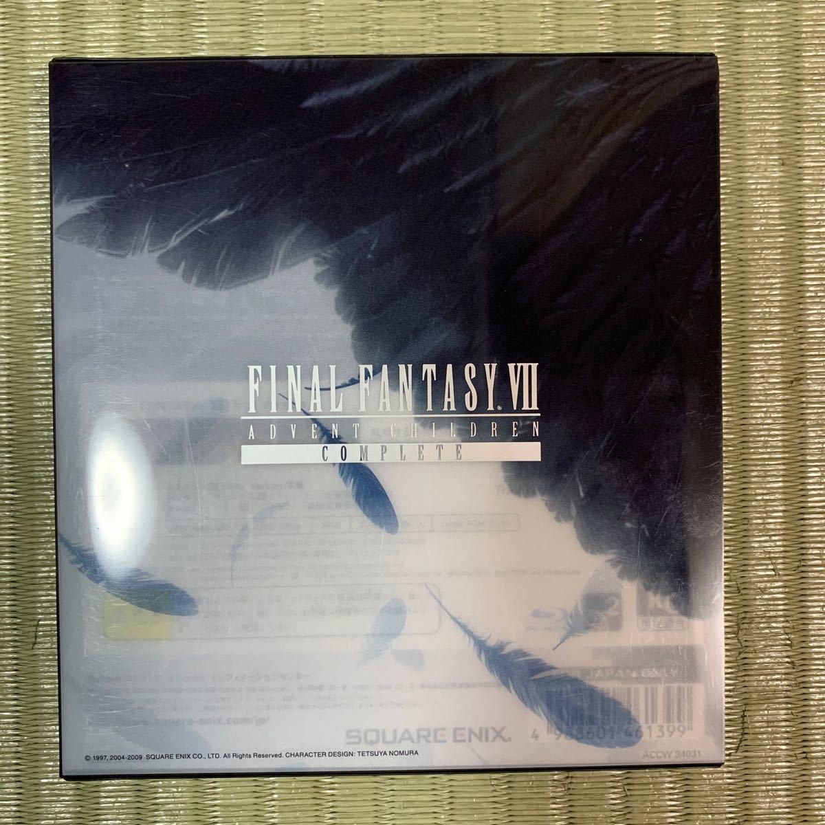 【PS3】 ファイナルファンタジー VII アドベントチルドレン コンプリート