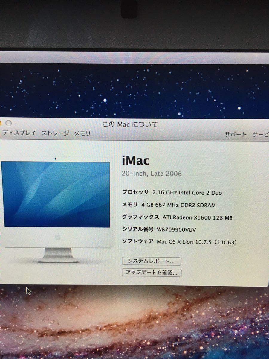 iMac Late2006 訳ありジャンク扱い_画像9