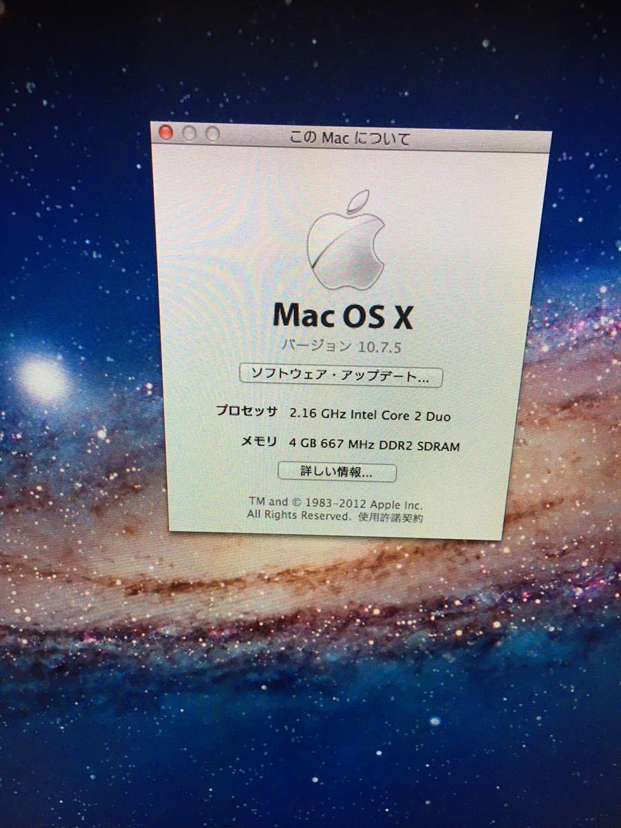 iMac Late2006 訳ありジャンク扱い_画像8