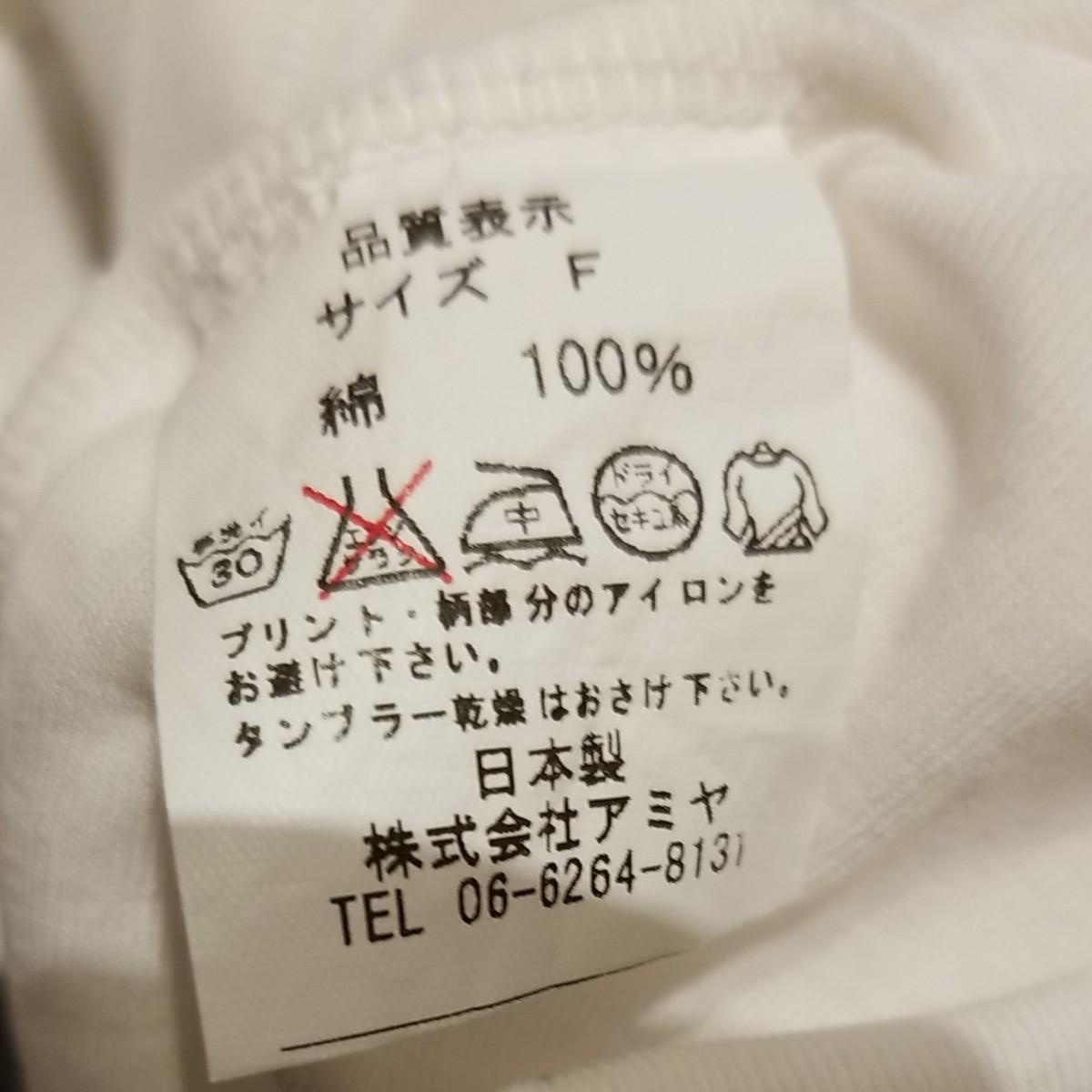 半袖 ポロシャツ レディース ラメ M