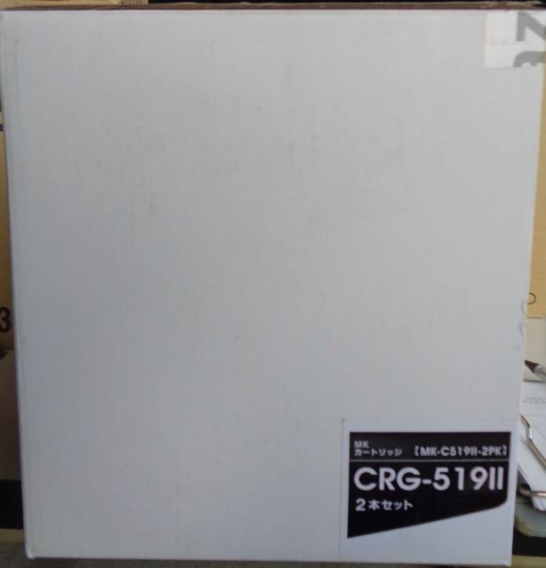 キヤノン CANON CRG-519Ⅱ トナーカートリッジ519Ⅱ ブラック 大容量 対応機種 LBP-6300 LBP-6330 _画像1