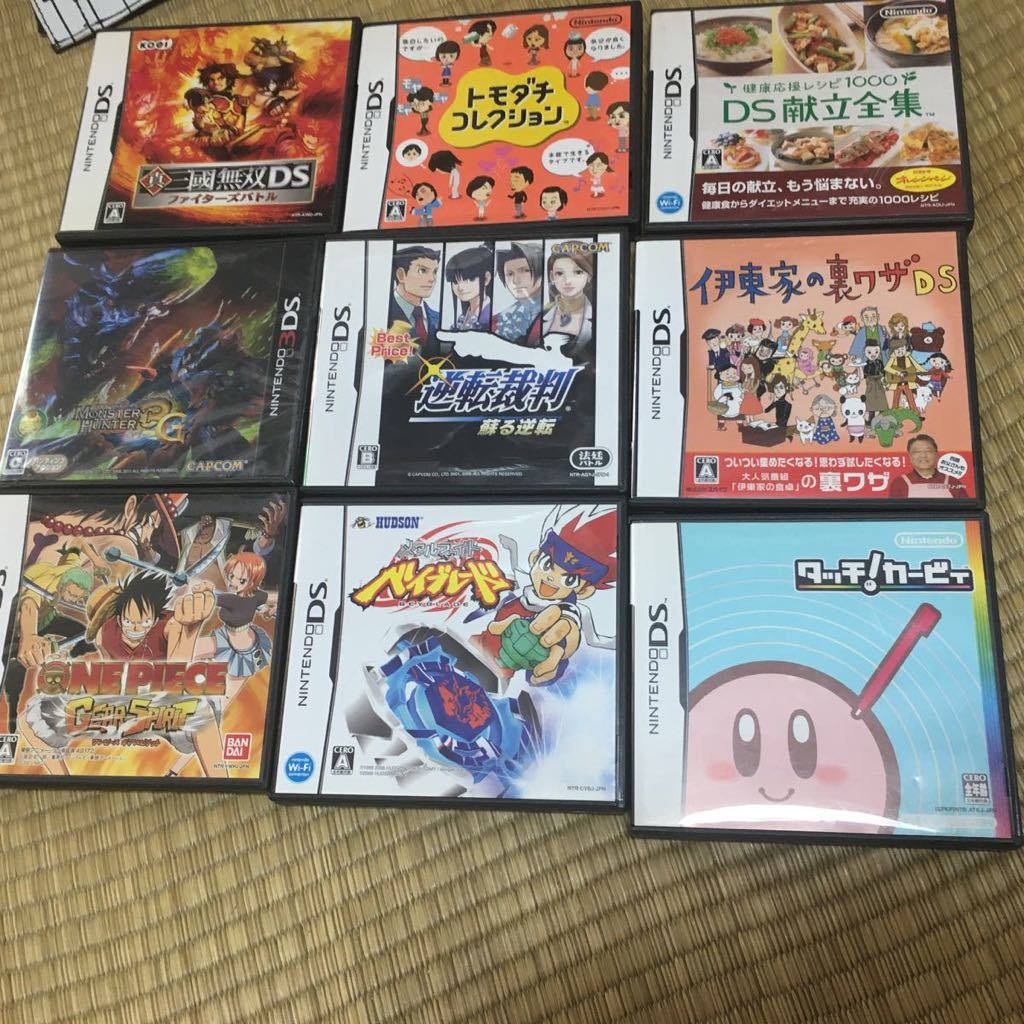 3DS 本体 ソフト18本セット ピンク