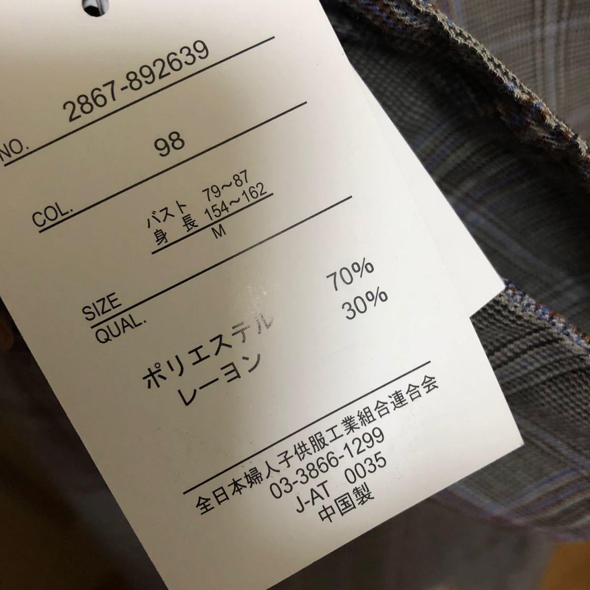チェック柄 ロングシャツワンピース