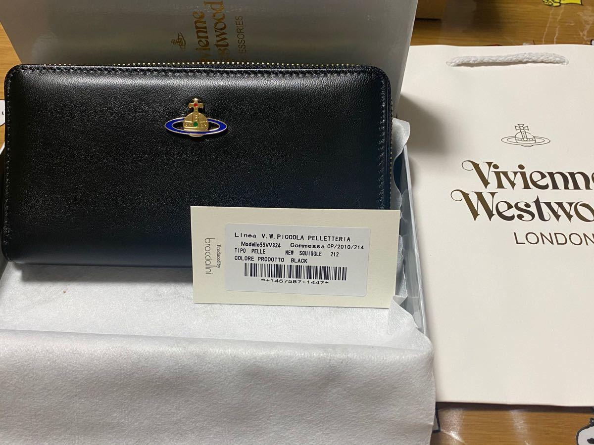 ヴィヴィアンウエストウッド Vivienne Westwood 黒 長財布☆