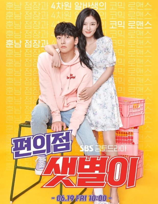 韓国ドラマ「コンビニのセッピョル」Blu-ray