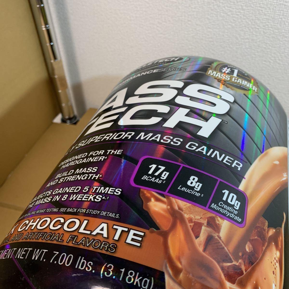 新品 送料込み MUSCLE TECH MASS TECH マッスルテック マステック 3.18kg ミルクチョコレート プロテイン マスゲイナー_画像3