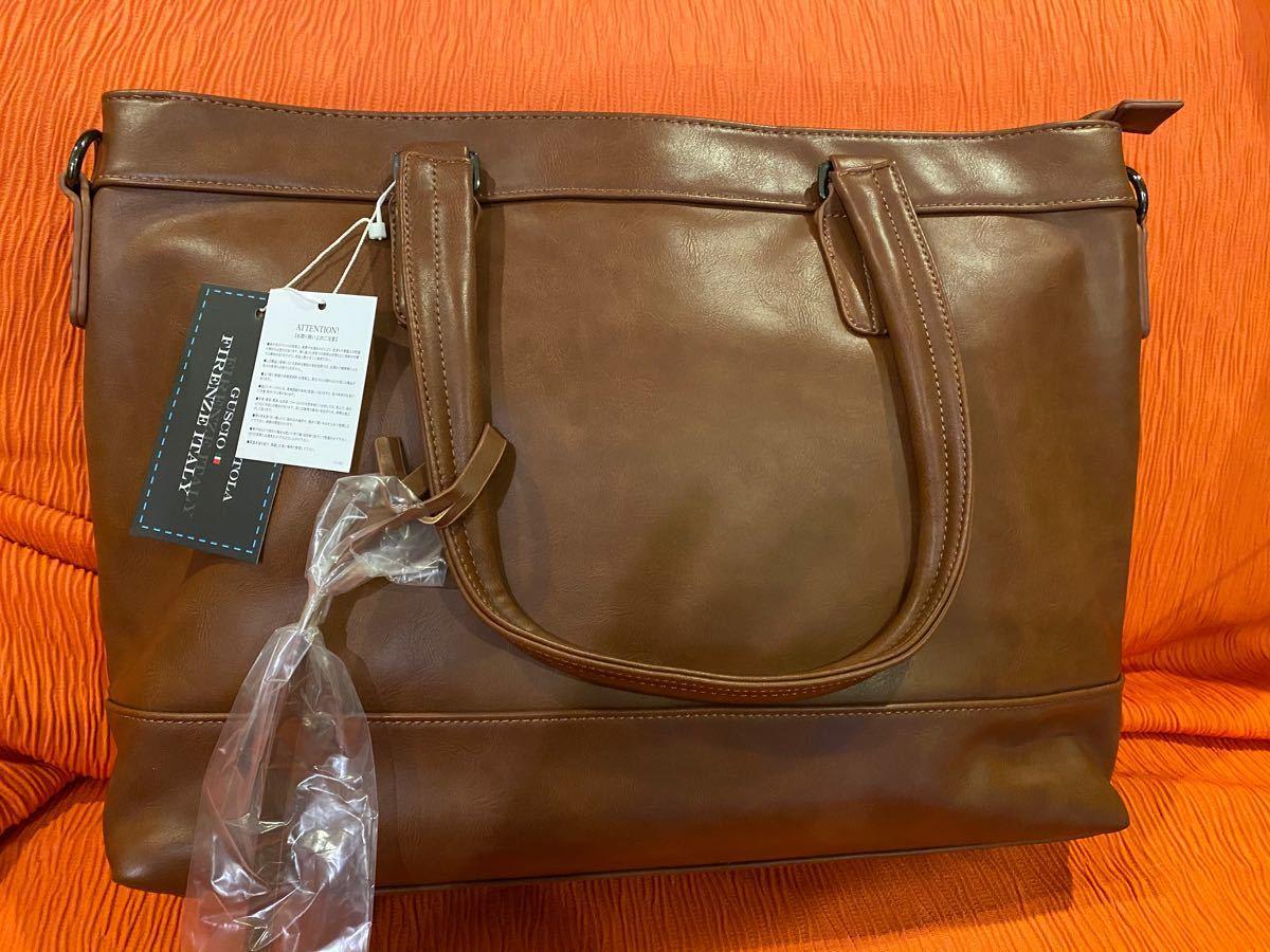 ビジネスバッグ トートバッグ メンズ 自立設計 2way ビジネス チャーム付き